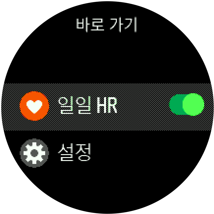 Daily HR setting Trainer