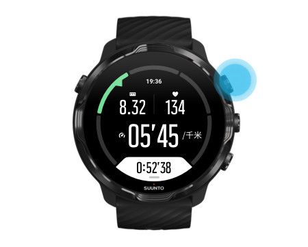 suunto-wear-app-pause-button-maps