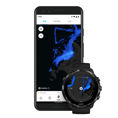 suunto-combined-app-open-water-swimming-heatmap-tall
