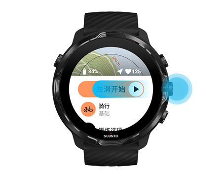 suunto-wear-app-start-exercise