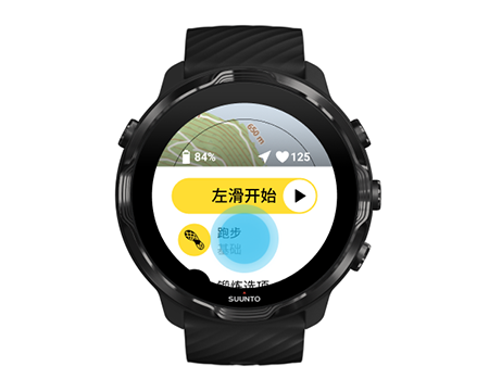 suunto-wear-app-start-sport-mode