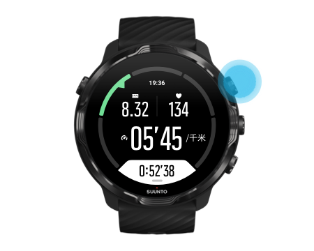 suunto-wear-app-pause-button