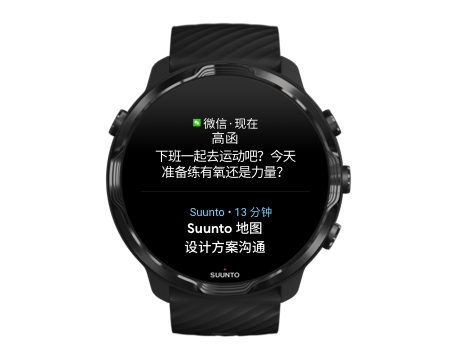 wear-os-notification-stream