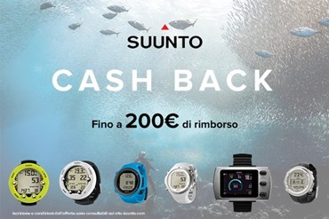 Offerta Suunto Cash Back 2017