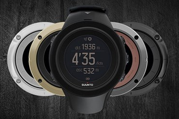 Suunto Customizer campaign – Design your own watch, share it & win it!