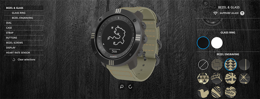 Suunto Customizer