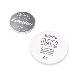 M2 BATTERY KIT WHITE
